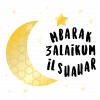 HALLA WALLA launches a festive season Ramadan emoji pack
