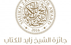Sheikh Zayed Book Award- call for nominations