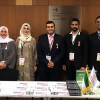 Dubai Land Department participates in the 68th World Congress of the International Real Estate Federation