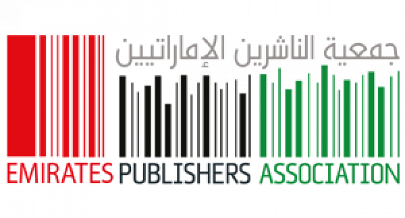 EPA joins forces with 1001 Titles to boost knowledge initiative