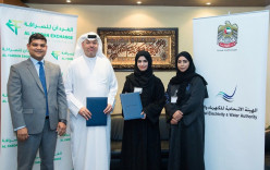 Fewa and Al Fardan Exchange announce strategic partnership
