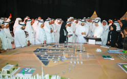 Dubai Government Excellence Program marks another success with its annual forum