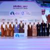 Arab Aluminium Industry Unites To Drive Strategic Growth In Mena-Ends-