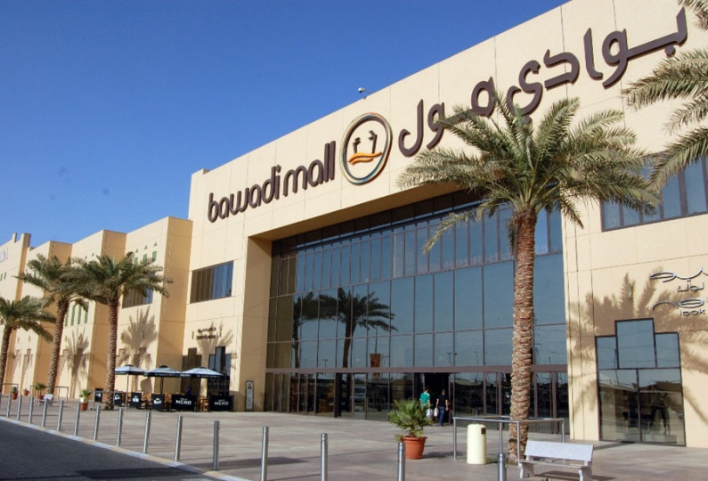 Bawadi Mall gears up for UAE National Day celebrations