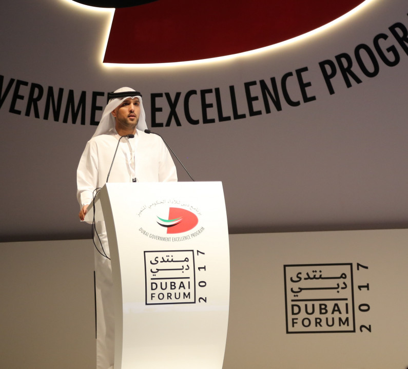 """""""Mohammed bin Rashid Space Centre"""" participates in the 10th edition of the Dubai Government Excellence Program"""