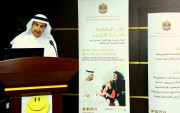Ministry of Health & Prevention launches awareness campaign on seasonal flu