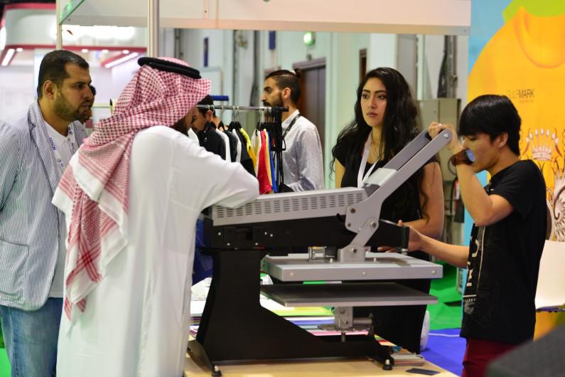 SAR15 billion Saudi textile industry should capitalise on AI and latest innovations