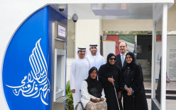 Sharjah Islamic Bank unveils first of its kind ATM in the Middle East