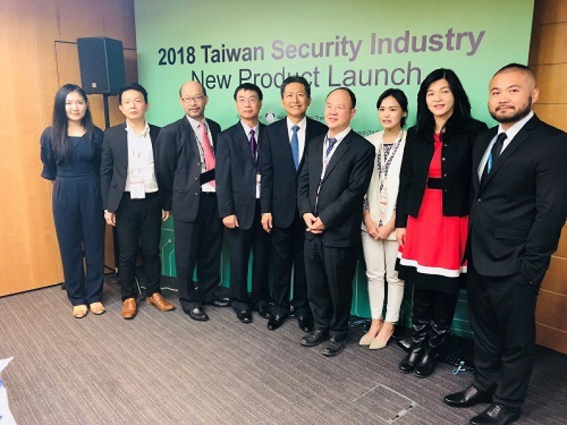 TAITRA Introduces Smart Security Solutions at Intersec 2018