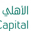 NCB Capital announces the launch of a global aviation fund