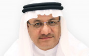 Dubai Health Authority forms CEO council