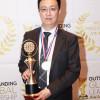 Locus Chain Foundation Wins Technology Leadership Award