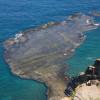 "TAIWAN: "" The Most Beautiful Bays, 10 Islands"""