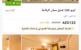 OYO Hotels & Homes goes multilingual; announces Arabic support on Customer App