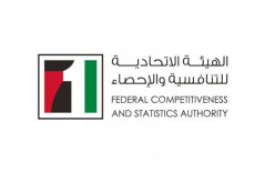 Gross Domestic Savings Grow 6.6 pc to AED516.1 bn in 2018