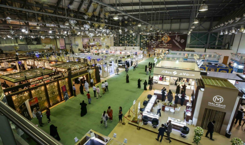 Expo Centre Sharjah Registers 20% More Events H1 2019