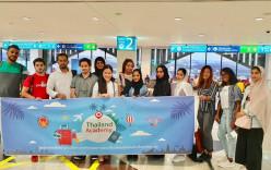 AU Students Shine at International Contest