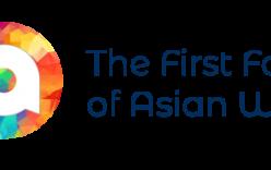 First Asian Writers Forum To Open Tomorrow in Khazak Capital