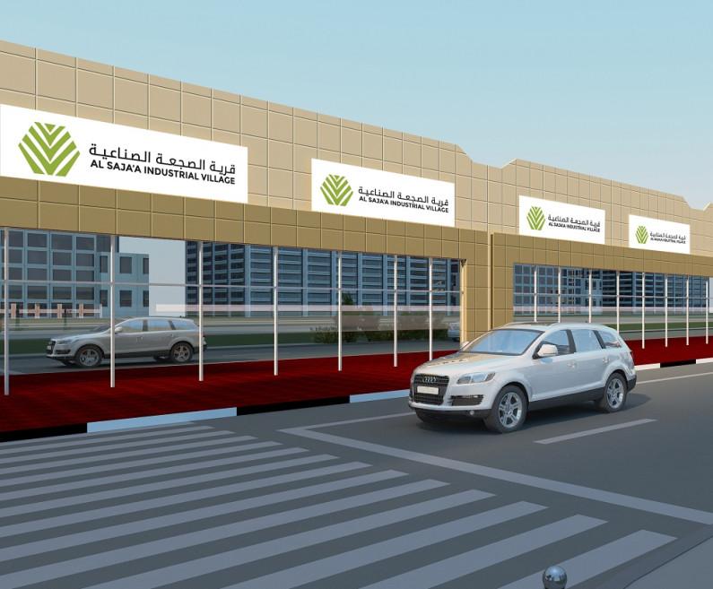Sharjah Asset Management launches Al Saja'a Industrial Village