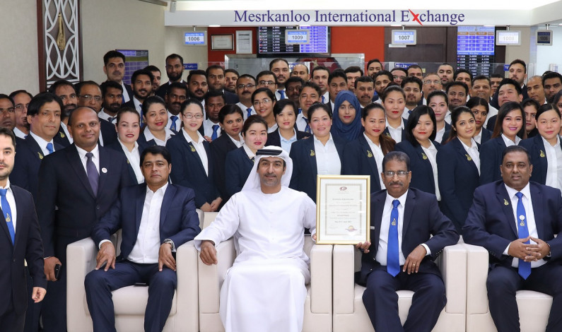 Mesrkanloo International Exchange signs investor partnership agreement with DQG