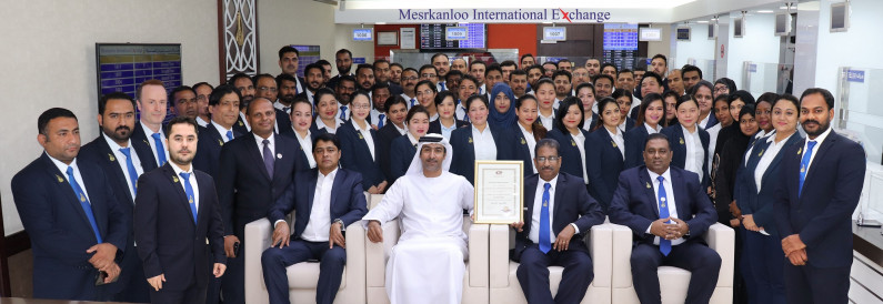 Mesrkanloo International Exchange signs  investor partnership agreement with DQG