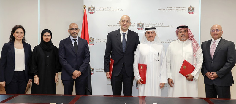 MoHAP Signs (MoU) to Provide Support for Hemophilia Patients