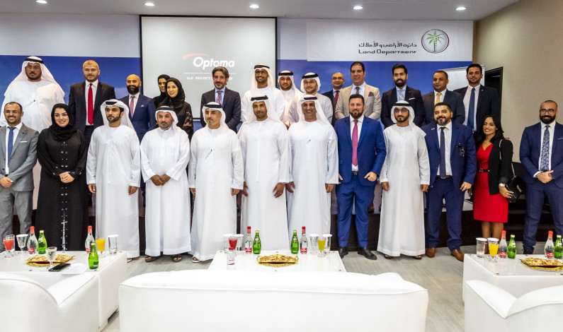 Ellington partners with Dubai Land Department's 'Manzili' initiative