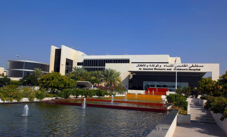 Al Qassimi Hospital for Women & Children Performs 600 Successful Surgeries for Children in 2018