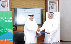 Sharjah Chamber and Bee'ah Sign MoU to Foster the Best Environmental Practices