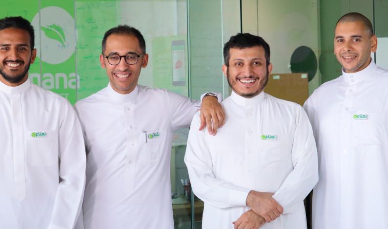 Saudi Arabia's Leading Online Grocery Platform Nana Raises $6.6mm