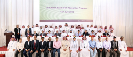 Saudi Vision 2030: Larsen & Toubro Saudi Arabia  Inducts 13 Saudi  Engineer Trainees