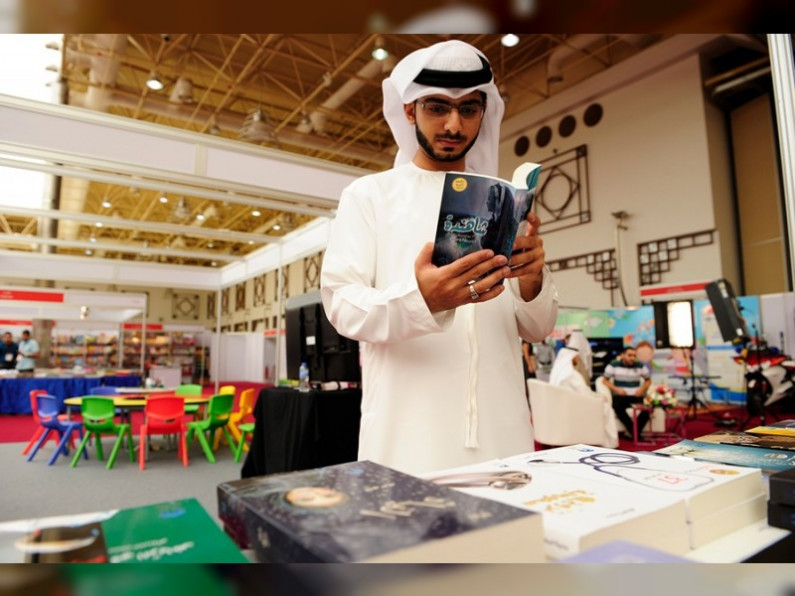 11th edition of Al Ain Book Fair to Bring Local Publishing into the Spotlight