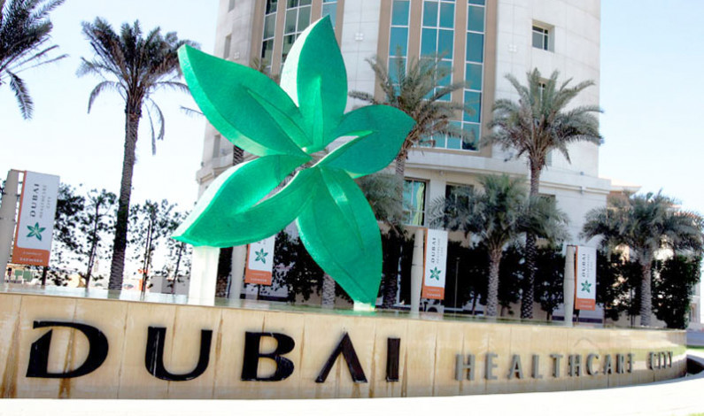 UAE medical tourism sales top AED 12 billion in 2018: Analysis