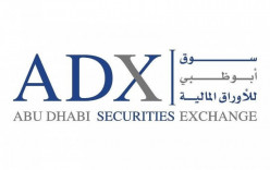 ADX Achieves 97% in Disclosure Compliance of 2nd Quarter Financial Statements 2019