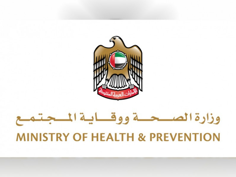 Ministry of Health & Prevention Announces Visiting  Consultants' Programme