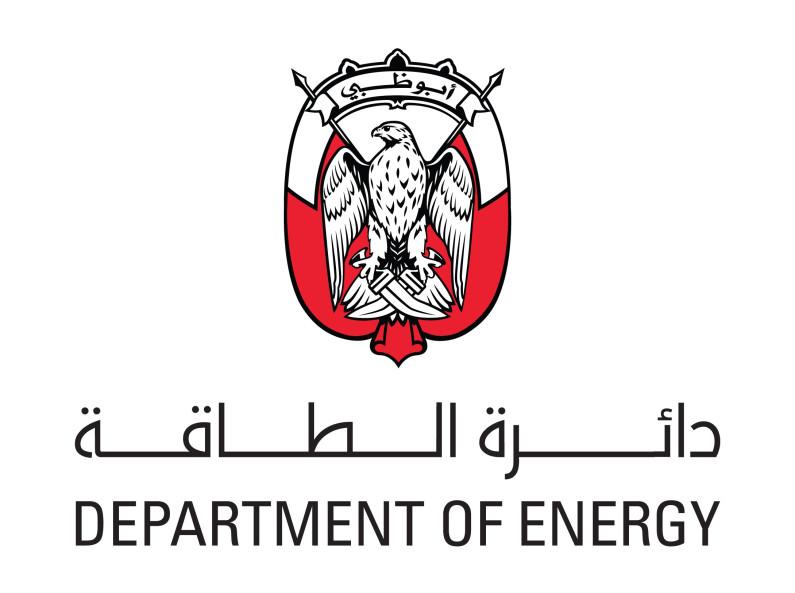 Abu Dhabi Department of Energy Reveals Agenda for World Energy Congress