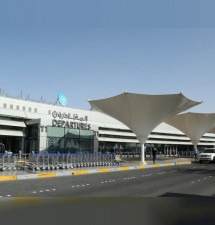 Abu Dhabi International Airport Welcomes 4.5 mn Passengers in Summer
