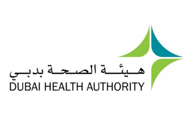 DHA to Update Electronic Patient Medical Records