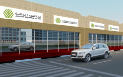 Sharjah Asset Management launches Al Saja'a Industrial Village