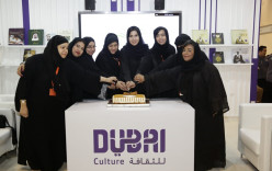 Dubai Culture participates in Sharjah International Book Fair