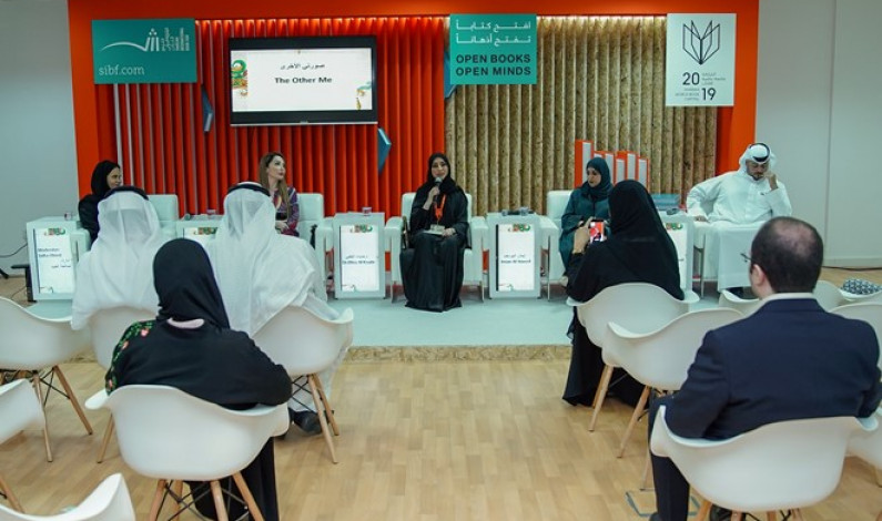 SIBF:  The 'I' And The 'Me' In An Author's Work