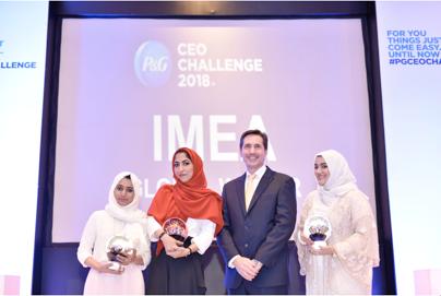 Three Saudi women win the Procter & Gamble Global CEO Challenge
