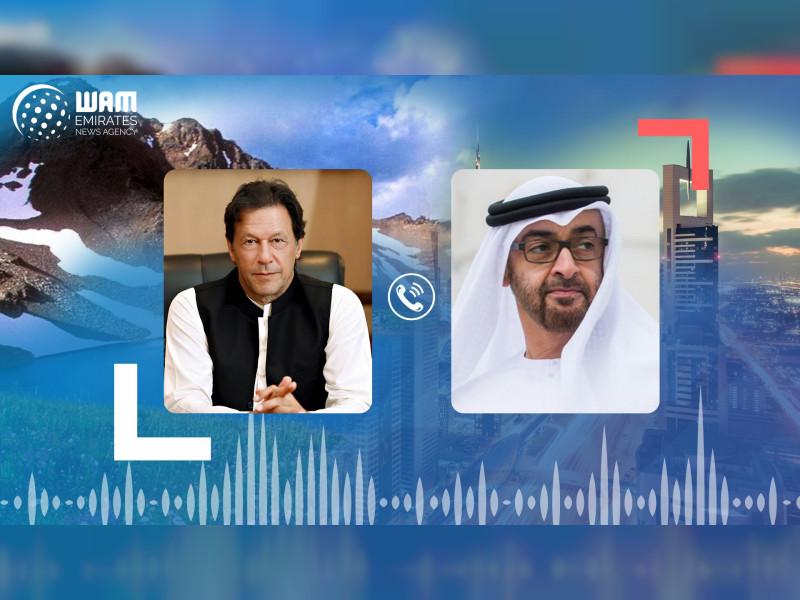 Imran khan,HE Mohammed bin Zayed