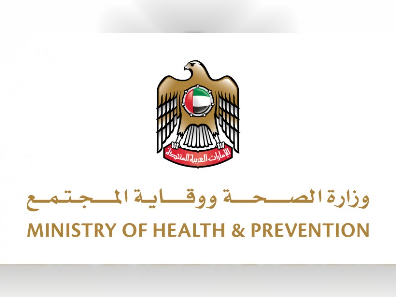 Ministry of Health Launches 'Postpartum Acceleration' Initiative