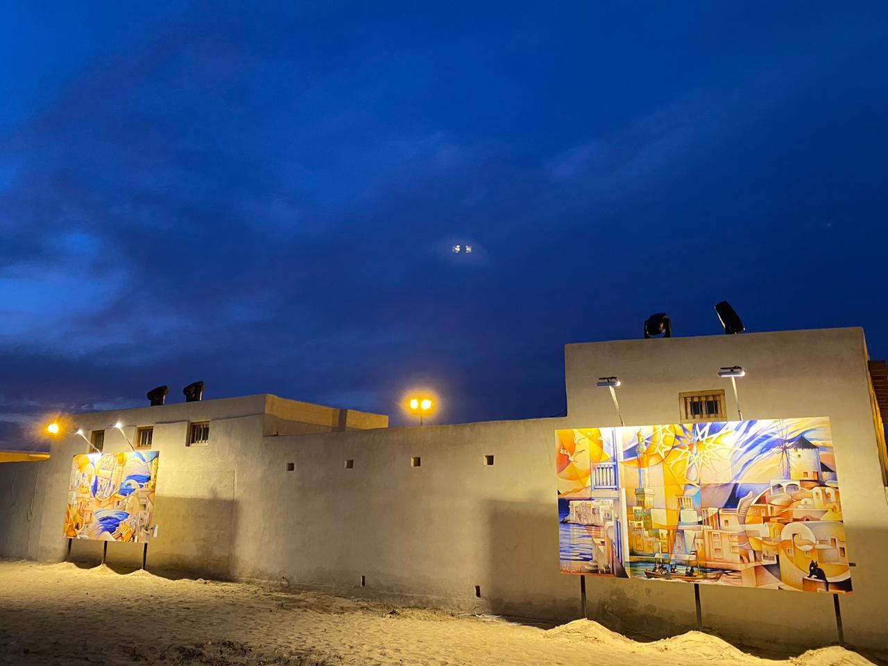 Ras al Khaimah fine arts